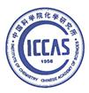广州合成材料研究院