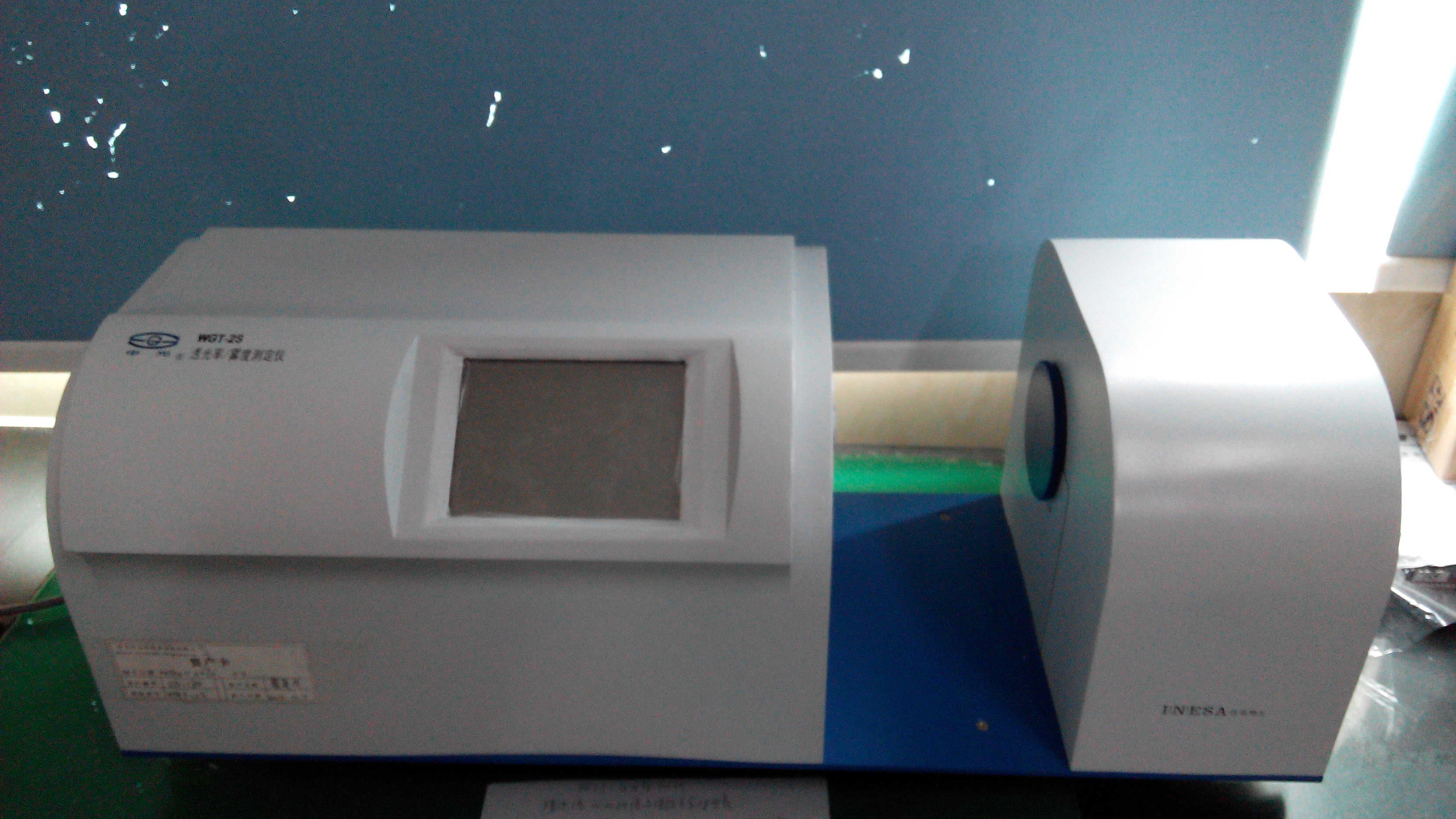 雾度透光率测试仪