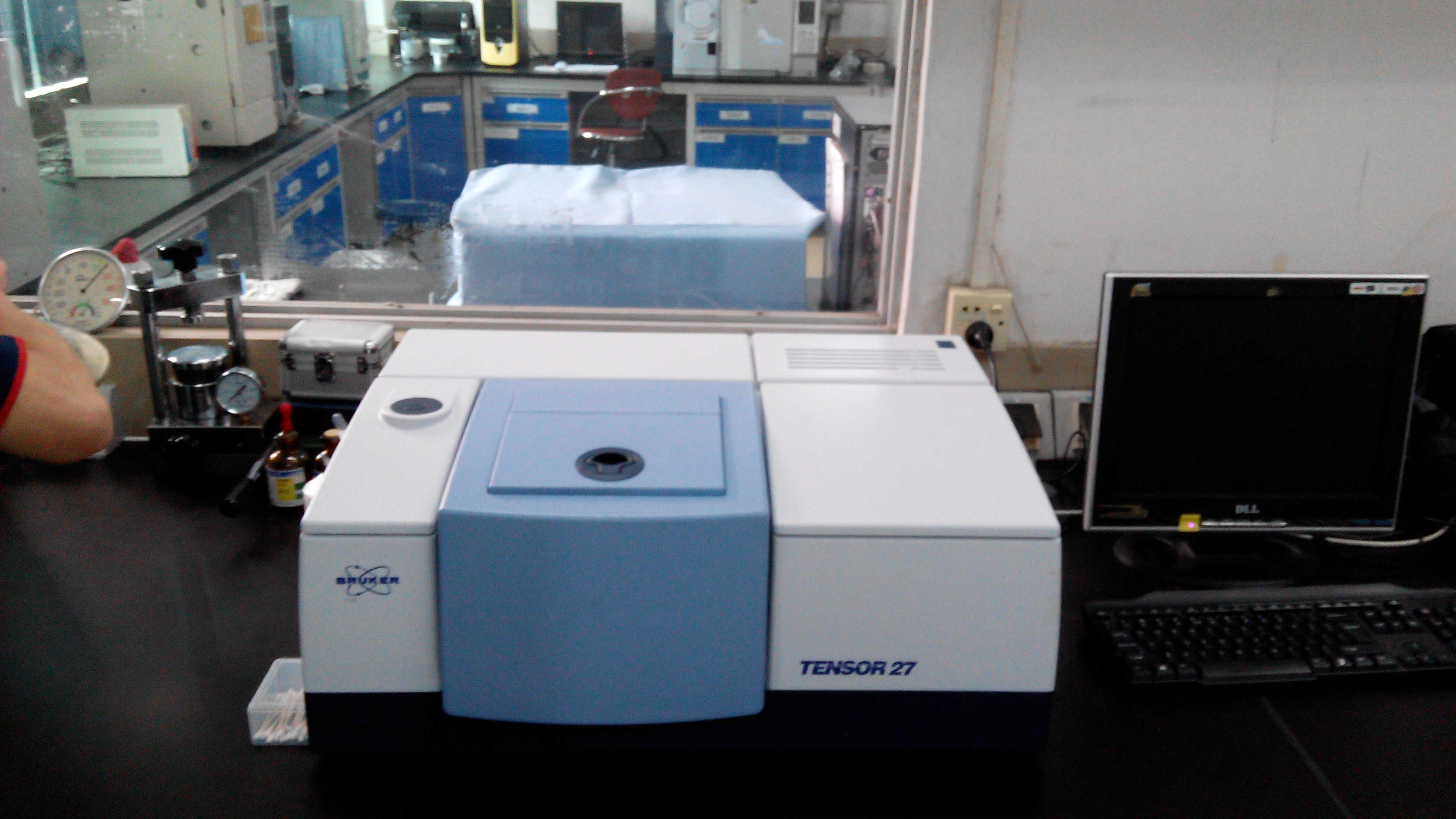 红外光谱测试仪